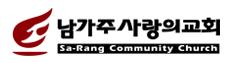 Sa-Rang Community Church