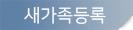 menu_icon01