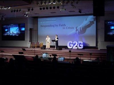 2020년 03월 07일</br>Responding by Faith in Crisis